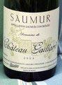 Saumur04.jpg