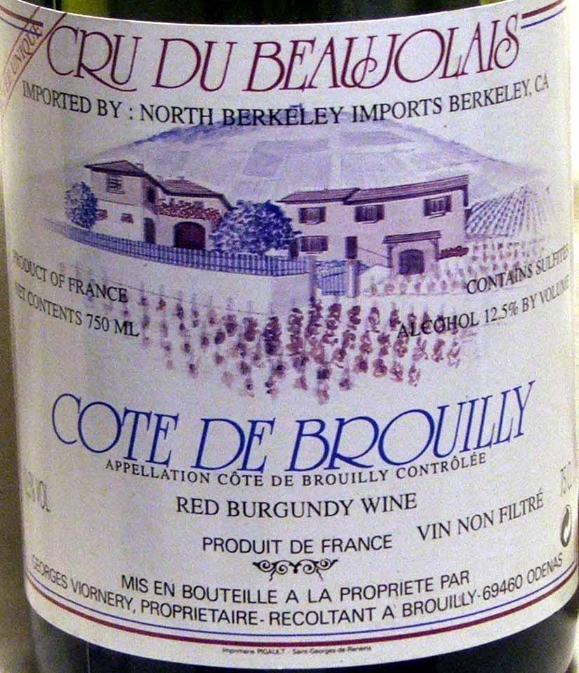 northberkeley core de brouilly06 willamette valley russian river valley pinot noir paso robles i m h o gamay beaujolais